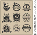 monochrome animal hunting and adventure logo 30935905