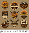 Outdoor adventure logo template 30935923