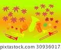 風儀器 銅管樂器 器具 30936017