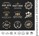 Collection of 9 Beer Logos 30936056