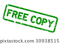 Grunge green free copy square rubber seal stamp 30938515