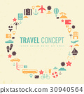 Summer holidays background with travel icons 30940564