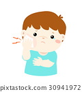 Little boy having toothache cartoon vector. 30941972