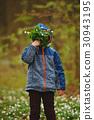 child, male, kid 30943195