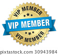 vip member round isolated gold badge 30943984