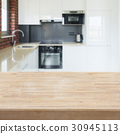 Kitchen table top 30945113
