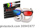 3D cinema concept with 3D glasses and digital 30945977