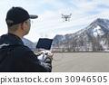 直升飞机 直升机 无线电遥控模型 30946505