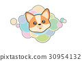 Vector illustration Dog 's head in cartoon style 30954132