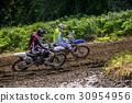 Extreme enduro MOTO SPORT 30954956