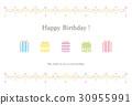 happy, birthday, birthdays 30955991