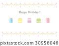 happy, birthday, birthdays 30956046