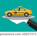 vector, car, taxi 30957471