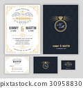 Creative wedding invitations with flourish 30958830