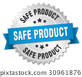 safe product round isolated silver badge 30961876