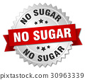no sugar round isolated silver badge 30963339