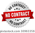 no contract round isolated silver badge 30963356