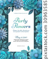 Flower poster for a party. 30963585