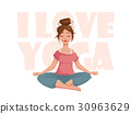 The girl in the lotus pose meditates. 30963629