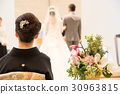 결혼식 어머니의 뒷모습 30963815