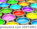 Paint cans closeup background. 3D rendering 30974881