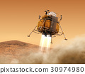 Descent Module Of Interplanetary Space Station 30974980