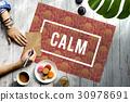 keep, calm, mindfulness 30978691