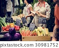 People is shopping at organic groceries shop 30981752