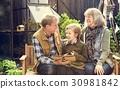 book, garden, grandchild 30981842