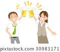 乾杯·短袖 30983171