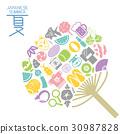 fan summer icon 30987828