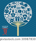 일본의 여름 부채 모양 아이콘 세트 30987830