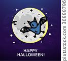 halloween, vector, text 30999796
