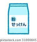 soap, simple, white 31000645