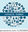 日本夏季圈图标集 31000886
