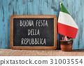 buonna festa della repubblica, happy republic day 31003554