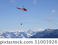 Helicopter Transporting Concrete 31003926