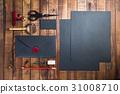 blank stationery mock-up 31008710