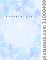 summer greeting card, light blue, flower 31009499