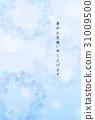summer greeting card, light blue, flower 31009500