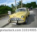 古巴經典車 31014005