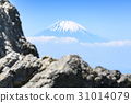 富士山 聖山 雪冠 31014079