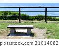 海岸 公園 長凳 31014082