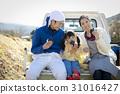 國家生活的家庭吃午飯 31016427