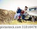 國家生活的家庭吃午飯 31016478