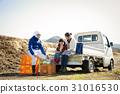 國家生活農業 31016530