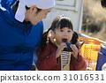 國家生活的家庭吃午飯 31016531