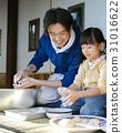 Country Living Handmade Mochi 31016622