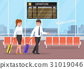 Businessman with luggage at the airport 31019046