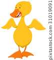 cute duckling animal character 31019091